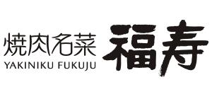 fukuju