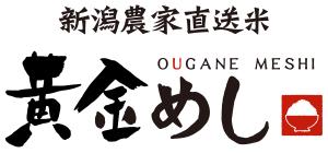 ougane
