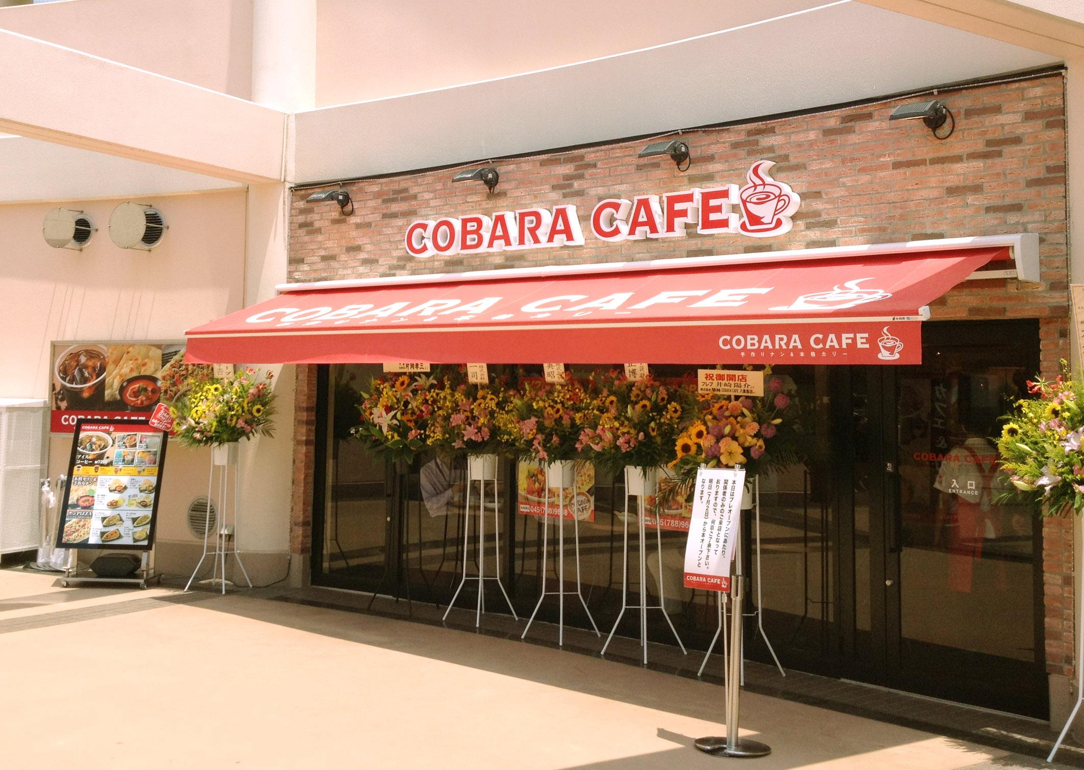 コバラカフェ 八景島店・店舗画像