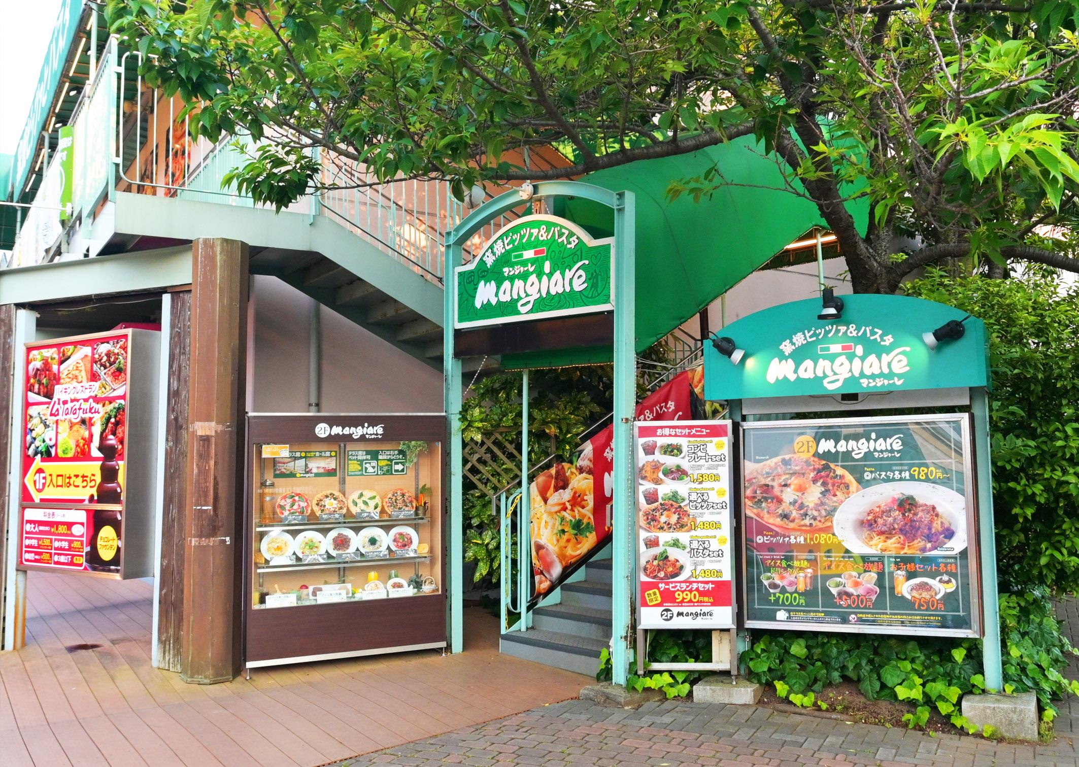 窯焼ピッツァとパスタのお店 マンジャーレ 八景島店・店舗画像