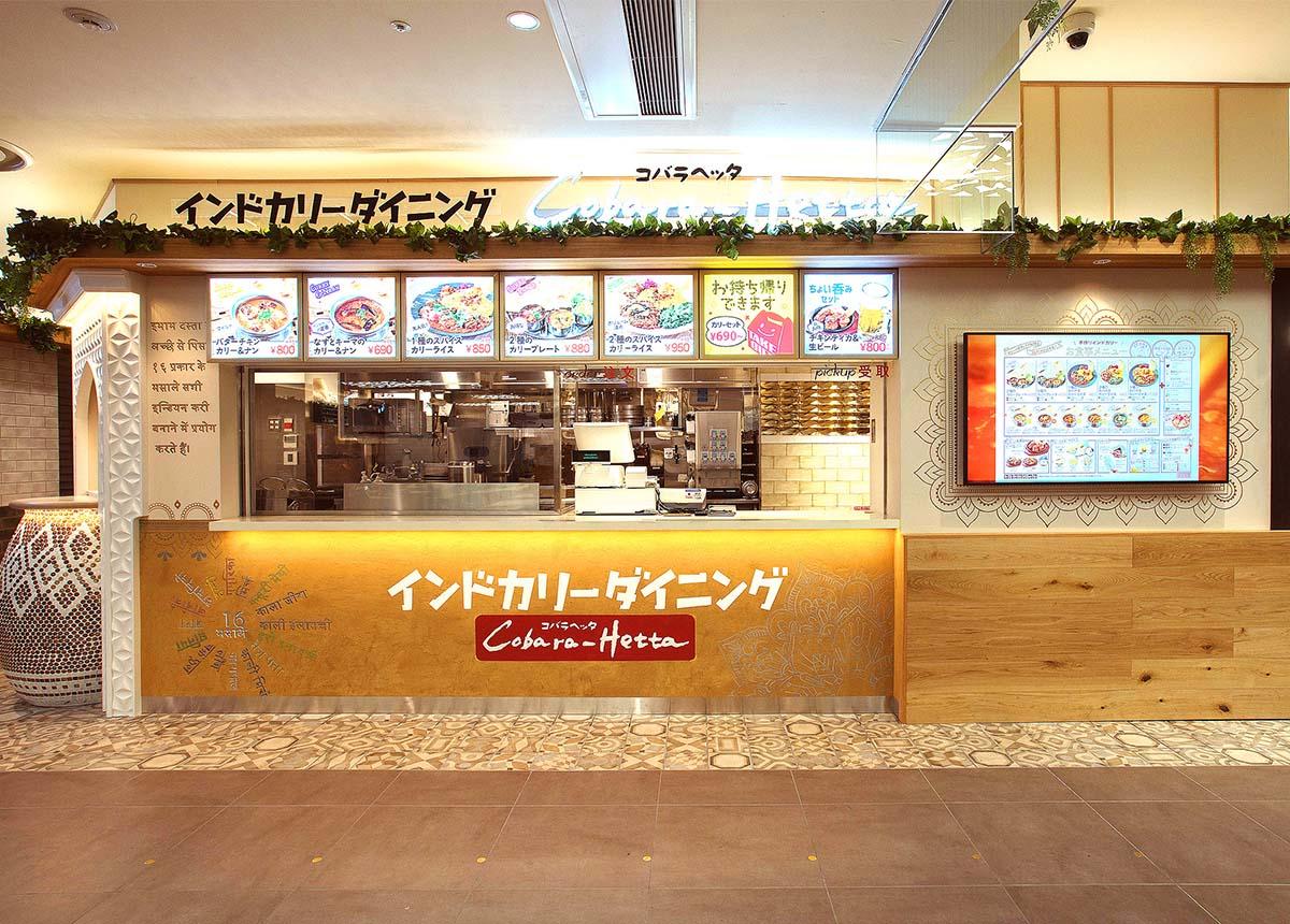コバラヘッタ 西武所沢S.C.店・店舗画像