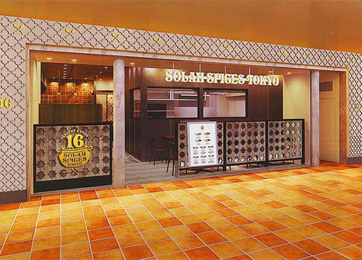 ソーラスパイストウキョウ 川崎アゼリア店・店舗画像