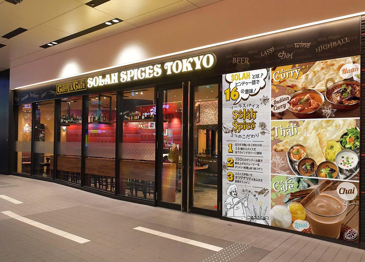 ソーラスパイストウキョウ 新宿東宝ビル店・店舗画像