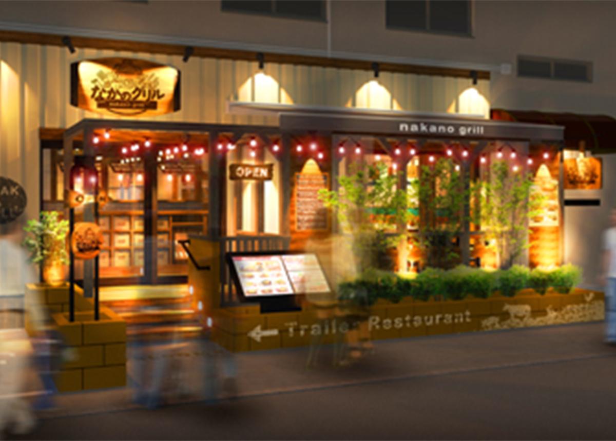 炭焼ハンバーグ&ステーキ なかのグリル 中野富士見町店・店舗画像