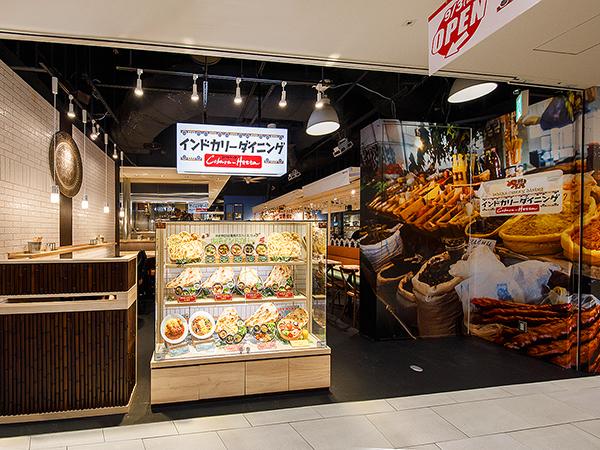 インドカリーダイニング ヨドバシAKIBA店・店舗画像