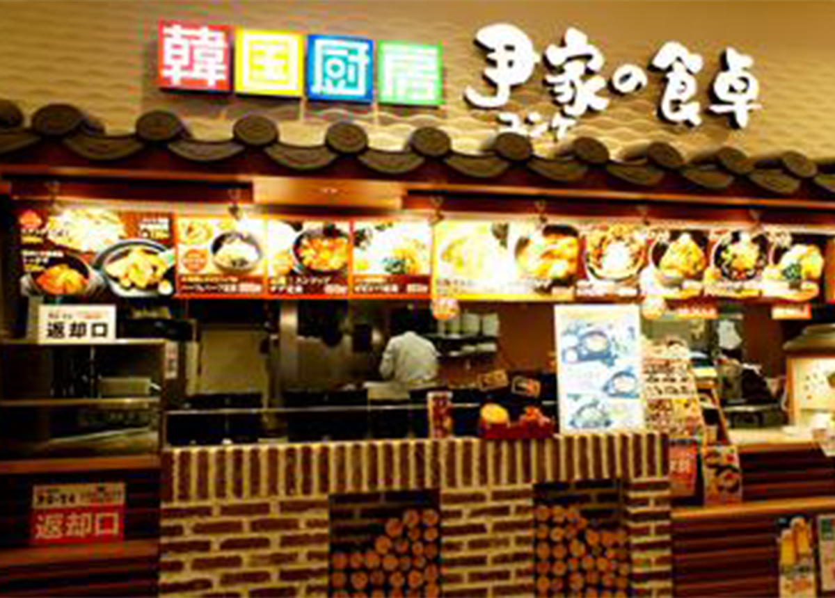 韓国厨房 尹家の食卓 イオンモールKYOTO店(フードコート)・店舗画像