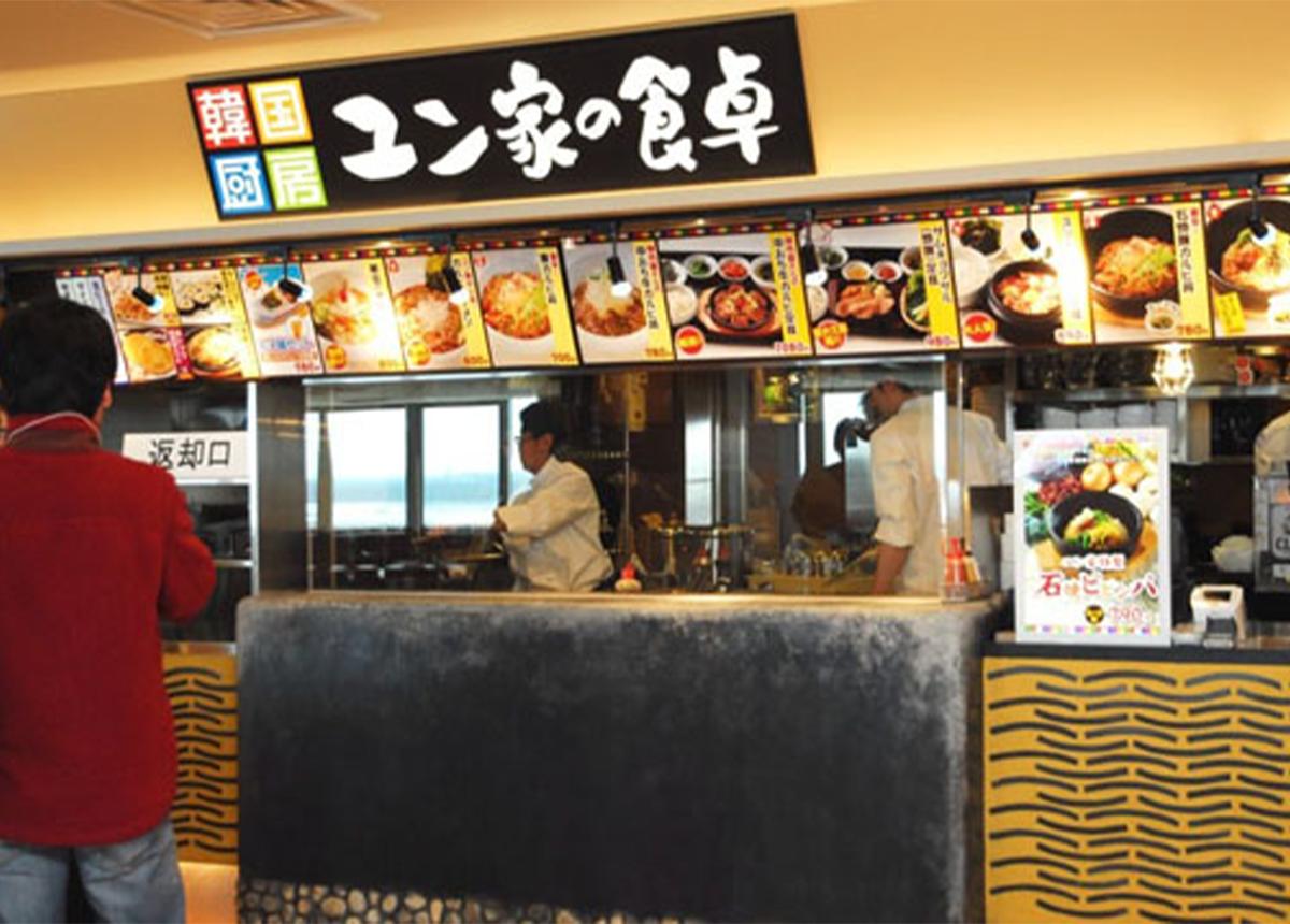 韓国厨房 ユン家の食卓 新千歳空港店(フードコート)・店舗画像