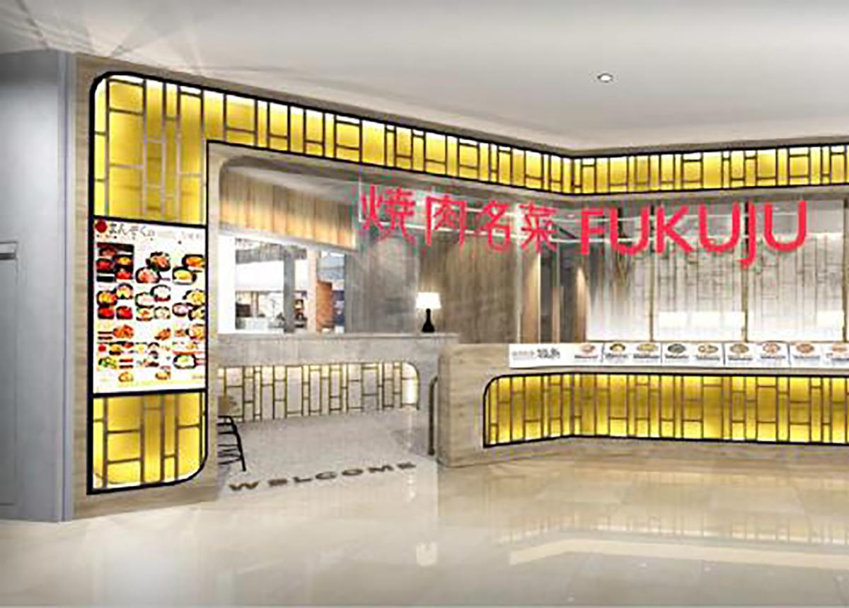 焼肉名菜 福寿 所沢店・店舗画像
